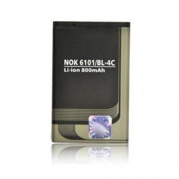 Bateria para Nokia 5100, 6300, 7200, BL-4C (800mAh)