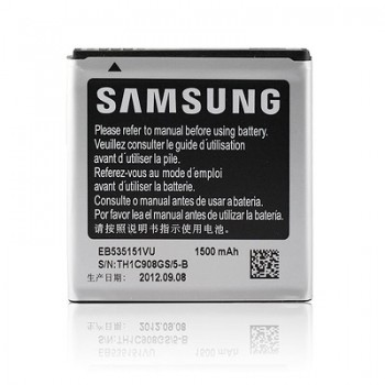 Bateria Original Samsung EB535151VU