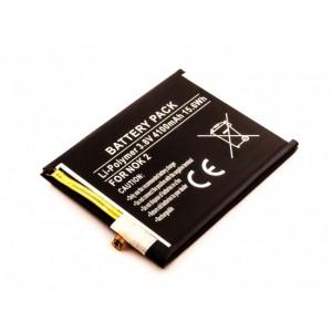 Bateria Nokia 2